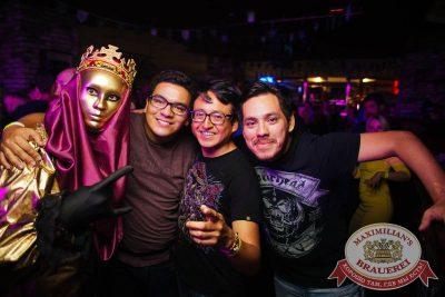 «Дыхание ночи»: венецианский карнавал «Carnival party», 22 июня 2018 - Ресторан «Максимилианс» Екатеринбург - 31