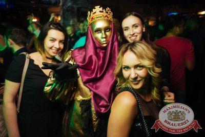 «Дыхание ночи»: венецианский карнавал «Carnival party», 22 июня 2018 - Ресторан «Максимилианс» Екатеринбург - 32