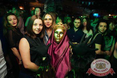 «Дыхание ночи»: венецианский карнавал «Carnival party», 22 июня 2018 - Ресторан «Максимилианс» Екатеринбург - 33