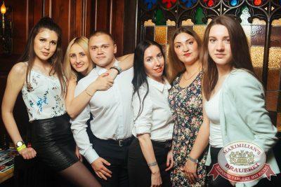 «Дыхание ночи»: венецианский карнавал «Carnival party», 22 июня 2018 - Ресторан «Максимилианс» Екатеринбург - 38