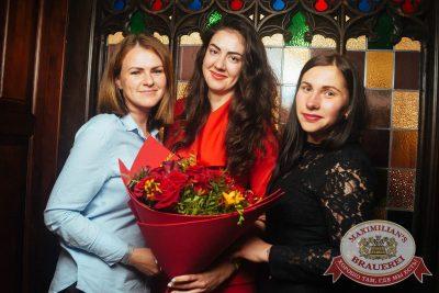 «Дыхание ночи»: венецианский карнавал «Carnival party», 22 июня 2018 - Ресторан «Максимилианс» Екатеринбург - 39