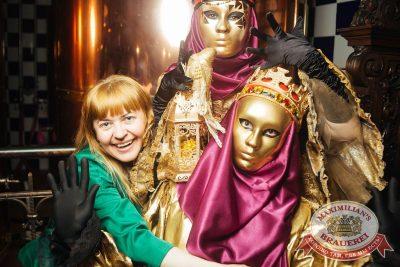 «Дыхание ночи»: венецианский карнавал «Carnival party», 22 июня 2018 - Ресторан «Максимилианс» Екатеринбург - 4