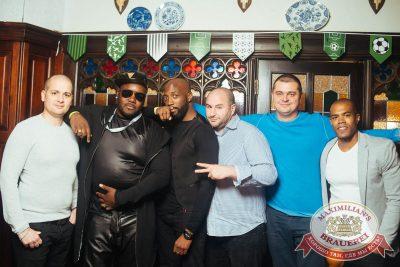 «Дыхание ночи»: венецианский карнавал «Carnival party», 22 июня 2018 - Ресторан «Максимилианс» Екатеринбург - 42