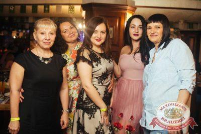 «Дыхание ночи»: венецианский карнавал «Carnival party», 22 июня 2018 - Ресторан «Максимилианс» Екатеринбург - 46