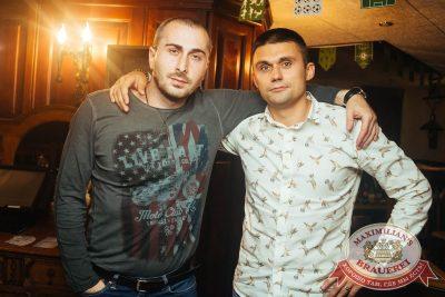 «Дыхание ночи»: венецианский карнавал «Carnival party», 22 июня 2018 - Ресторан «Максимилианс» Екатеринбург - 47