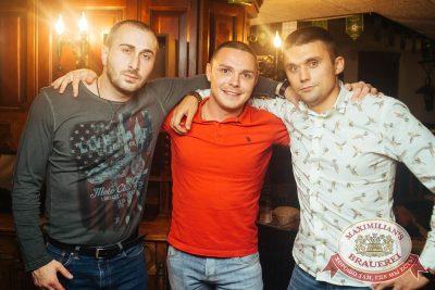 «Дыхание ночи»: венецианский карнавал «Carnival party», 22 июня 2018 - Ресторан «Максимилианс» Екатеринбург - 48