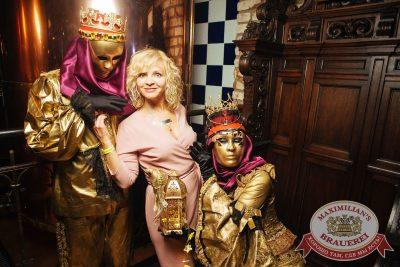 «Дыхание ночи»: венецианский карнавал «Carnival party», 22 июня 2018 - Ресторан «Максимилианс» Екатеринбург - 5