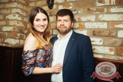 «Дыхание ночи»: венецианский карнавал «Carnival party», 22 июня 2018 - Ресторан «Максимилианс» Екатеринбург - 59