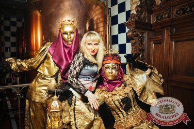 «Дыхание ночи»: венецианский карнавал «Carnival party», 22 июня 2018 - Ресторан «Максимилианс» Екатеринбург - 6
