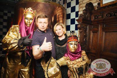 «Дыхание ночи»: венецианский карнавал «Carnival party», 22 июня 2018 - Ресторан «Максимилианс» Екатеринбург - 7