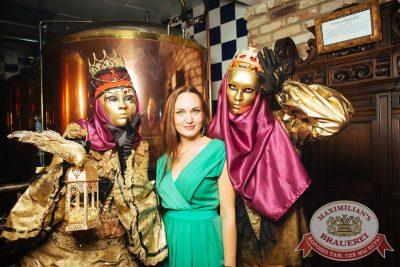 «Дыхание ночи»: венецианский карнавал «Carnival party», 22 июня 2018 - Ресторан «Максимилианс» Екатеринбург - 8