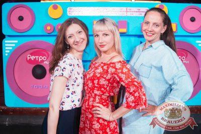 Вечеринка «Ретро FM», 23 июня 2018 - Ресторан «Максимилианс» Екатеринбург - 10