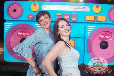 Вечеринка «Ретро FM», 23 июня 2018 - Ресторан «Максимилианс» Екатеринбург - 12