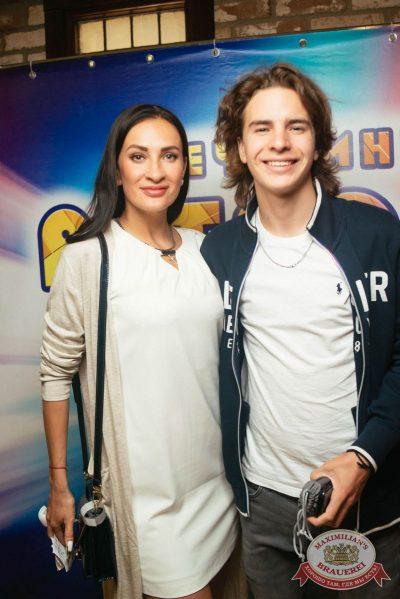 Вечеринка «Ретро FM», 23 июня 2018 - Ресторан «Максимилианс» Екатеринбург - 13