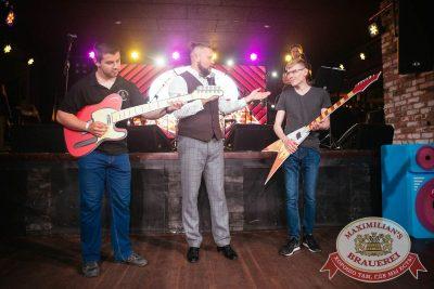 Вечеринка «Ретро FM», 23 июня 2018 - Ресторан «Максимилианс» Екатеринбург - 14