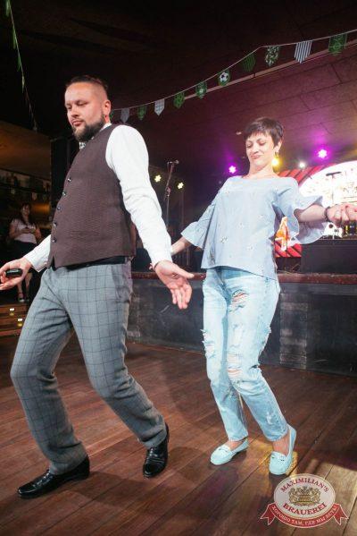 Вечеринка «Ретро FM», 23 июня 2018 - Ресторан «Максимилианс» Екатеринбург - 18