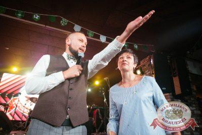 Вечеринка «Ретро FM», 23 июня 2018 - Ресторан «Максимилианс» Екатеринбург - 19