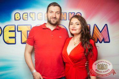 Вечеринка «Ретро FM», 23 июня 2018 - Ресторан «Максимилианс» Екатеринбург - 2