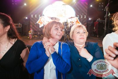 Вечеринка «Ретро FM», 23 июня 2018 - Ресторан «Максимилианс» Екатеринбург - 21