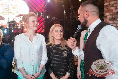 Вечеринка «Ретро FM», 23 июня 2018 - Ресторан «Максимилианс» Екатеринбург - 22