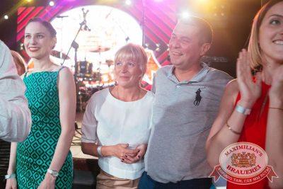 Вечеринка «Ретро FM», 23 июня 2018 - Ресторан «Максимилианс» Екатеринбург - 23