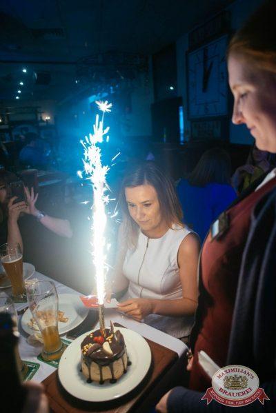 Вечеринка «Ретро FM», 23 июня 2018 - Ресторан «Максимилианс» Екатеринбург - 24