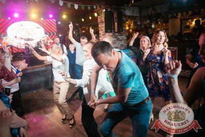 Вечеринка «Ретро FM», 23 июня 2018 - Ресторан «Максимилианс» Екатеринбург - 27