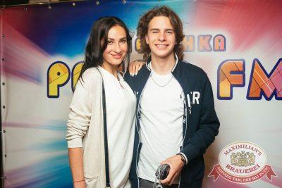 Вечеринка «Ретро FM», 23 июня 2018 - Ресторан «Максимилианс» Екатеринбург - 3