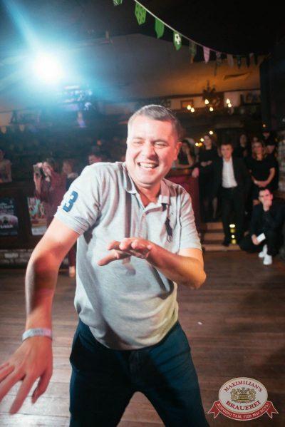 Вечеринка «Ретро FM», 23 июня 2018 - Ресторан «Максимилианс» Екатеринбург - 30