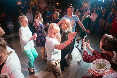 Вечеринка «Ретро FM», 23 июня 2018 - Ресторан «Максимилианс» Екатеринбург - 31