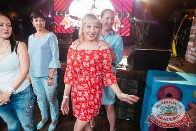 Вечеринка «Ретро FM», 23 июня 2018 - Ресторан «Максимилианс» Екатеринбург - 35