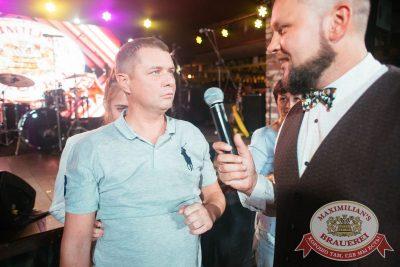 Вечеринка «Ретро FM», 23 июня 2018 - Ресторан «Максимилианс» Екатеринбург - 37