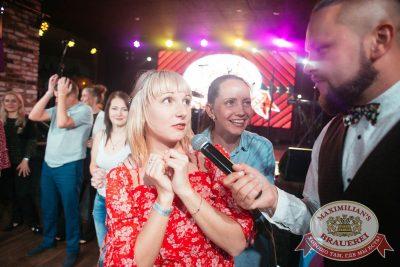Вечеринка «Ретро FM», 23 июня 2018 - Ресторан «Максимилианс» Екатеринбург - 38
