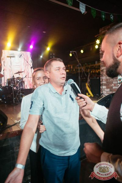 Вечеринка «Ретро FM», 23 июня 2018 - Ресторан «Максимилианс» Екатеринбург - 39