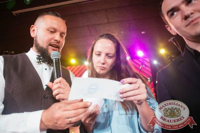 Вечеринка «Ретро FM», 23 июня 2018 - Ресторан «Максимилианс» Екатеринбург - 42