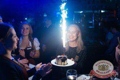 Вечеринка «Ретро FM», 23 июня 2018 - Ресторан «Максимилианс» Екатеринбург - 43