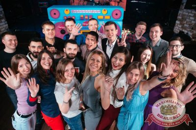 Вечеринка «Ретро FM», 23 июня 2018 - Ресторан «Максимилианс» Екатеринбург - 48