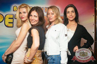 Вечеринка «Ретро FM», 23 июня 2018 - Ресторан «Максимилианс» Екатеринбург - 5