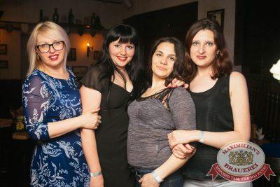 Вечеринка «Ретро FM», 23 июня 2018 - Ресторан «Максимилианс» Екатеринбург - 50