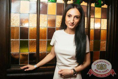 Вечеринка «Ретро FM», 23 июня 2018 - Ресторан «Максимилианс» Екатеринбург - 54