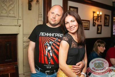 Вечеринка «Ретро FM», 23 июня 2018 - Ресторан «Максимилианс» Екатеринбург - 56