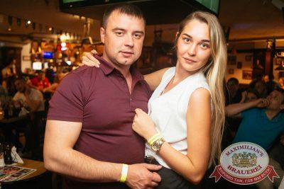 Вечеринка «Ретро FM», 23 июня 2018 - Ресторан «Максимилианс» Екатеринбург - 57