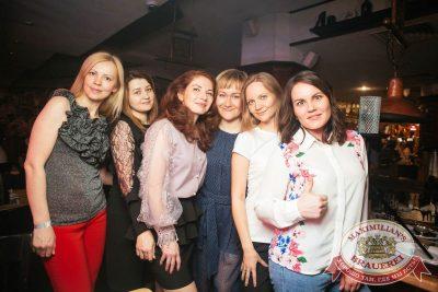 Вечеринка «Ретро FM», 23 июня 2018 - Ресторан «Максимилианс» Екатеринбург - 58