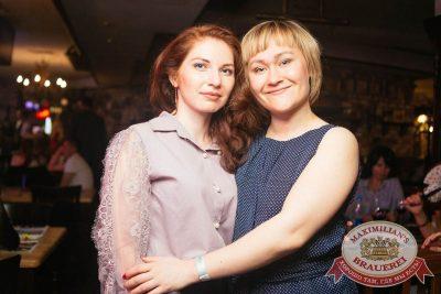 Вечеринка «Ретро FM», 23 июня 2018 - Ресторан «Максимилианс» Екатеринбург - 59