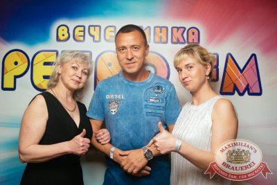 Вечеринка «Ретро FM», 23 июня 2018 - Ресторан «Максимилианс» Екатеринбург - 6