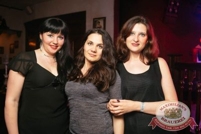 Вечеринка «Ретро FM», 23 июня 2018 - Ресторан «Максимилианс» Екатеринбург - 61