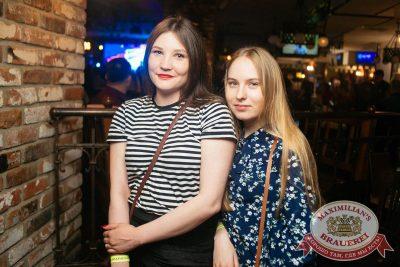 Вечеринка «Ретро FM», 23 июня 2018 - Ресторан «Максимилианс» Екатеринбург - 64
