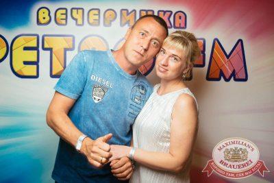 Вечеринка «Ретро FM», 23 июня 2018 - Ресторан «Максимилианс» Екатеринбург - 8