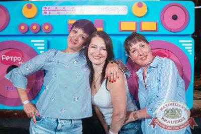 Вечеринка «Ретро FM», 23 июня 2018 - Ресторан «Максимилианс» Екатеринбург - 9