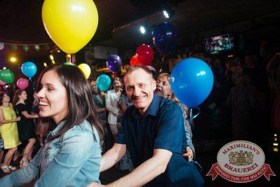 День именинника, 30 июня 2018 - Ресторан «Максимилианс» Екатеринбург - 21
